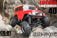 Tamiya Land Cruiser